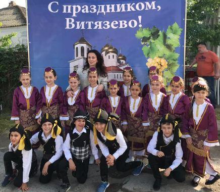 «Ангалица» выступила на празднике в Витязево