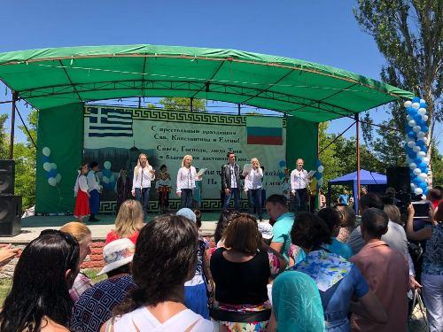 День Святых Елены и Константина отметили в Чернополье