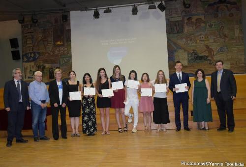 Определены победители II Всемирной Олимпиады по новогреческому языку