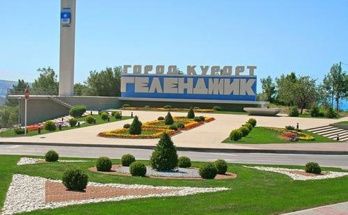 Всероссийский  фестиваль греческого искусства «Культура сближает народы» пройдет  в городе-курорте Геленджик с 6 по 9 июня 2019