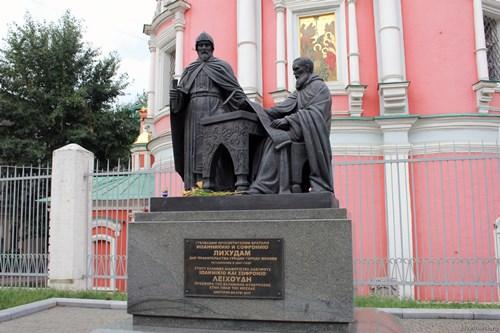 Στη Μόσχα θα αποτίσουν φόρο τιμής στους σπουδαίους διαφωτιστές της Ρωσίας αδελφούς Λειχούδη