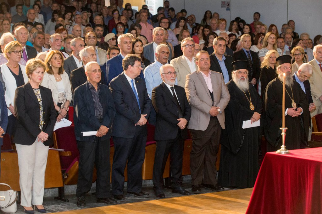 Opening of the Department of Pontian exploration at the Aristotle University in Thessaloniki May 31, 2017