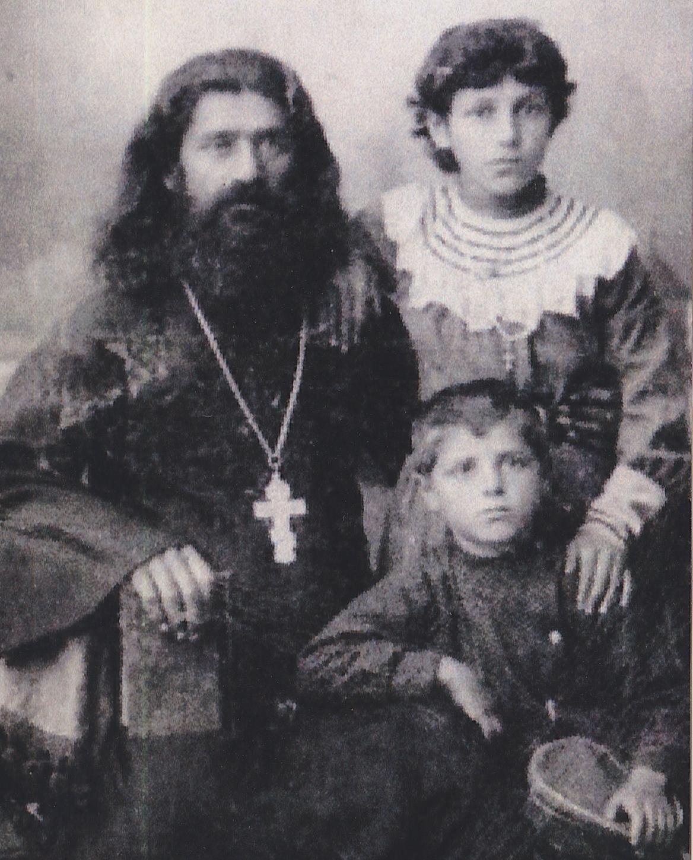 Семья священника из с. Цихисджвари (Грузия)