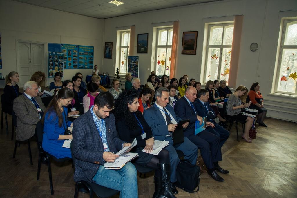 Съезд преподавателей новогреческого языка, г. Ставрополь, ноябрь 2015