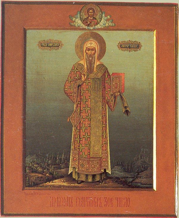 Михаил - первый митрополит Русской православной церкви, митрополит Киевский