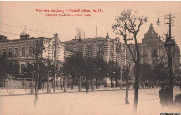 Реальное училище в Ростове-на-Дону, в котором учился Георгий Сарандинаки