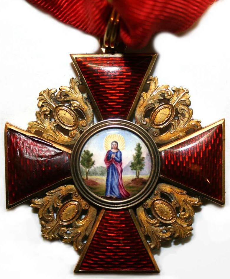 Орден св. Анны II степени
