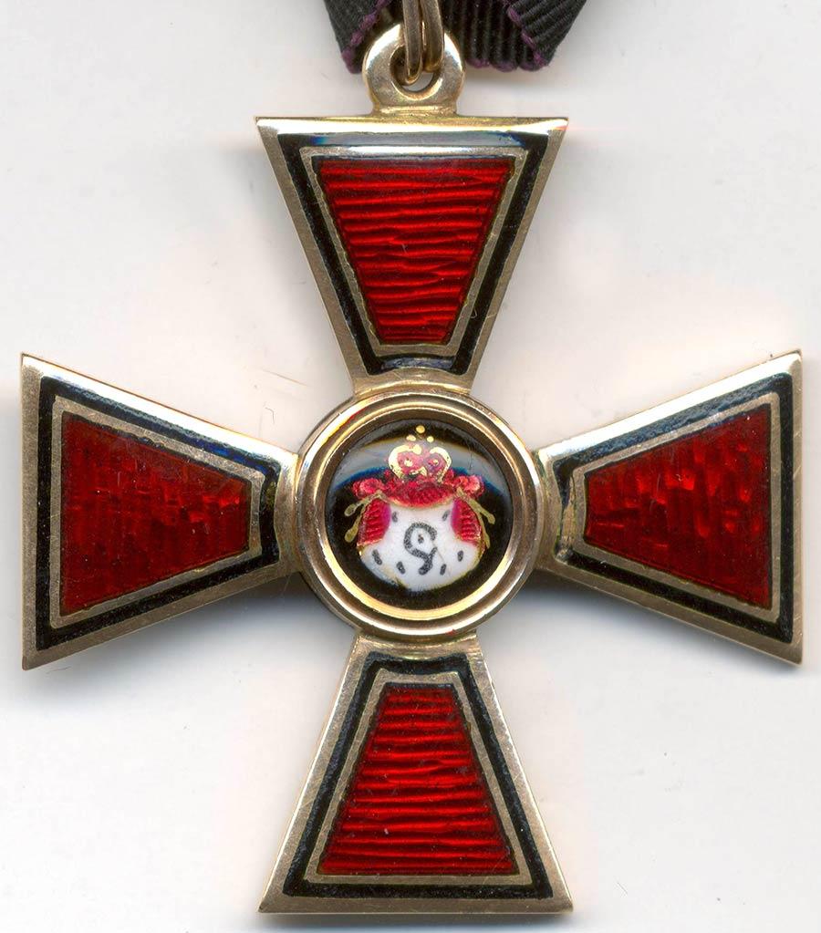 Орден св. Владимира IV степени